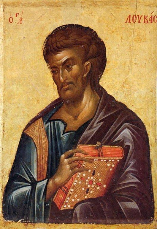 Святой Апостол и Евангелист Лука. Икона. Византия, 1360-е годы. Сербский монастырь Хиландар на Святой Горе Афон.