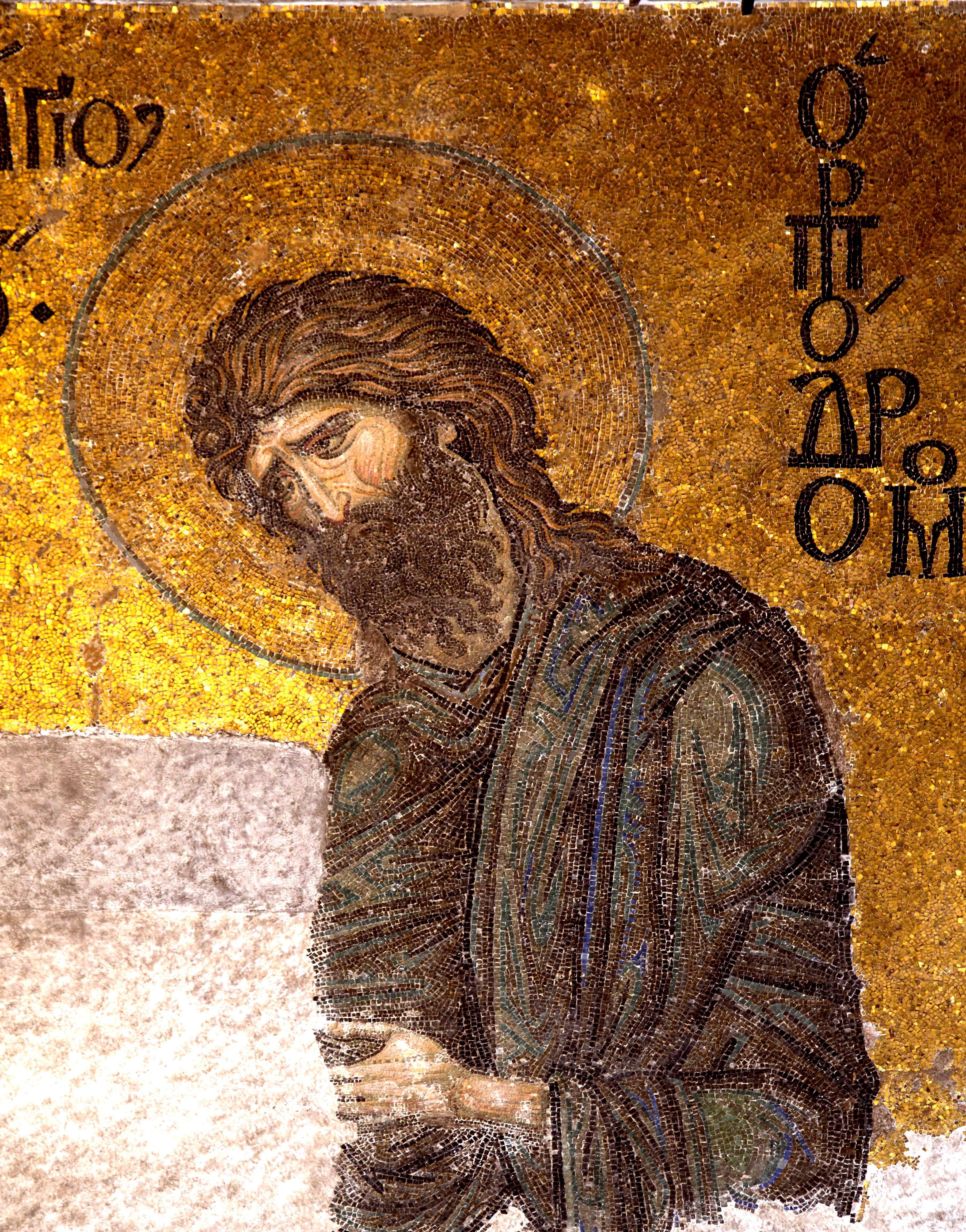 Деисис. Мозаика в Соборе Святой Софии в Константинополе. Около 1261 года. Фрагмент. Святой Пророк, Предтеча и Креститель Господень Иоанн.