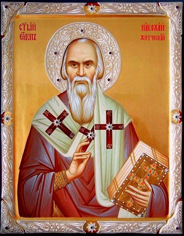 Святитель Николай Сербский, Епископ Охридский и Жичский. Икона написана в монастыре Жича (Сербия) в 2015 году.