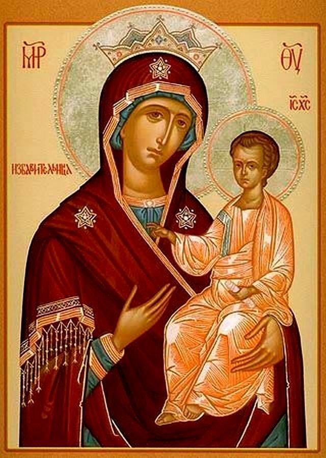 """Икона Божией Матери """"Избавительница""""."""