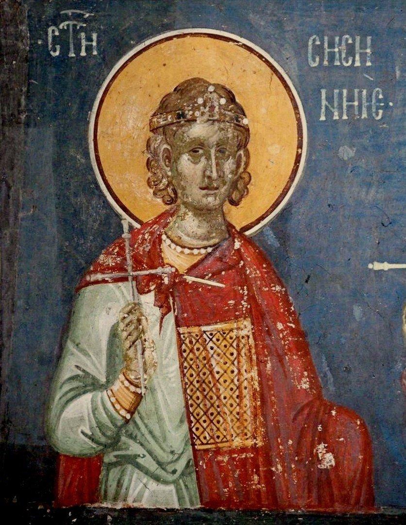 Святой Мученик Сисиний Севастийский. Фреска монастыря Грачаница, Сербия. Около 1320 года.