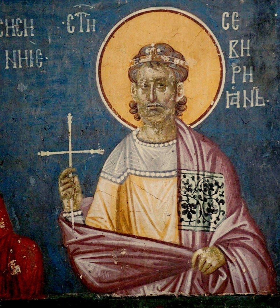 Святой Мученик Севириан Севастийский. Фреска монастыря Грачаница, Сербия. Около 1320 года.