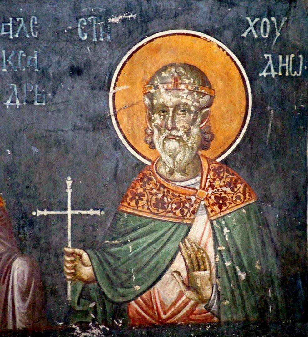 Святой Мученик Худион Севастийский. Фреска монастыря Грачаница, Сербия. Около 1320 года.