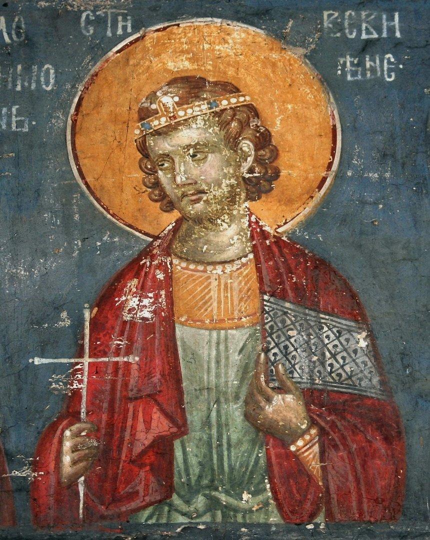 Святой Мученик Вивиан Севастийский. Фреска монастыря Грачаница, Сербия. Около 1320 года.