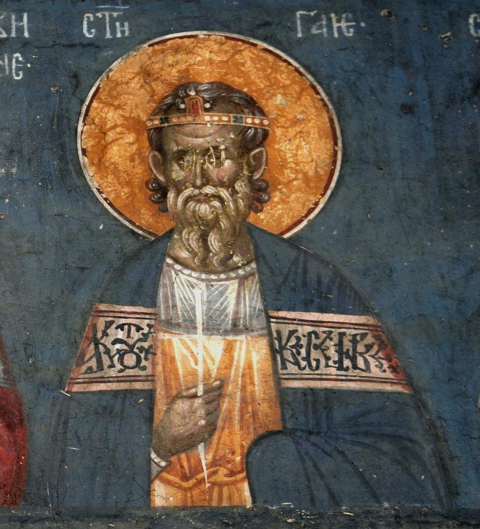 Святой Мученик Гаий Севастийский. Фреска монастыря Грачаница, Сербия. Около 1320 года.