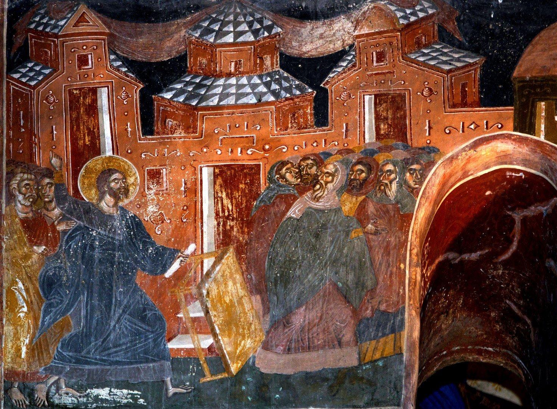 Изгнание торгующих из храма. Фреска церкви Св. Димитрия в Марковом монастыре близ Скопье, Македония. Около 1376 года.