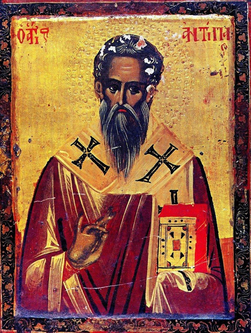 Святой антипа в картинках