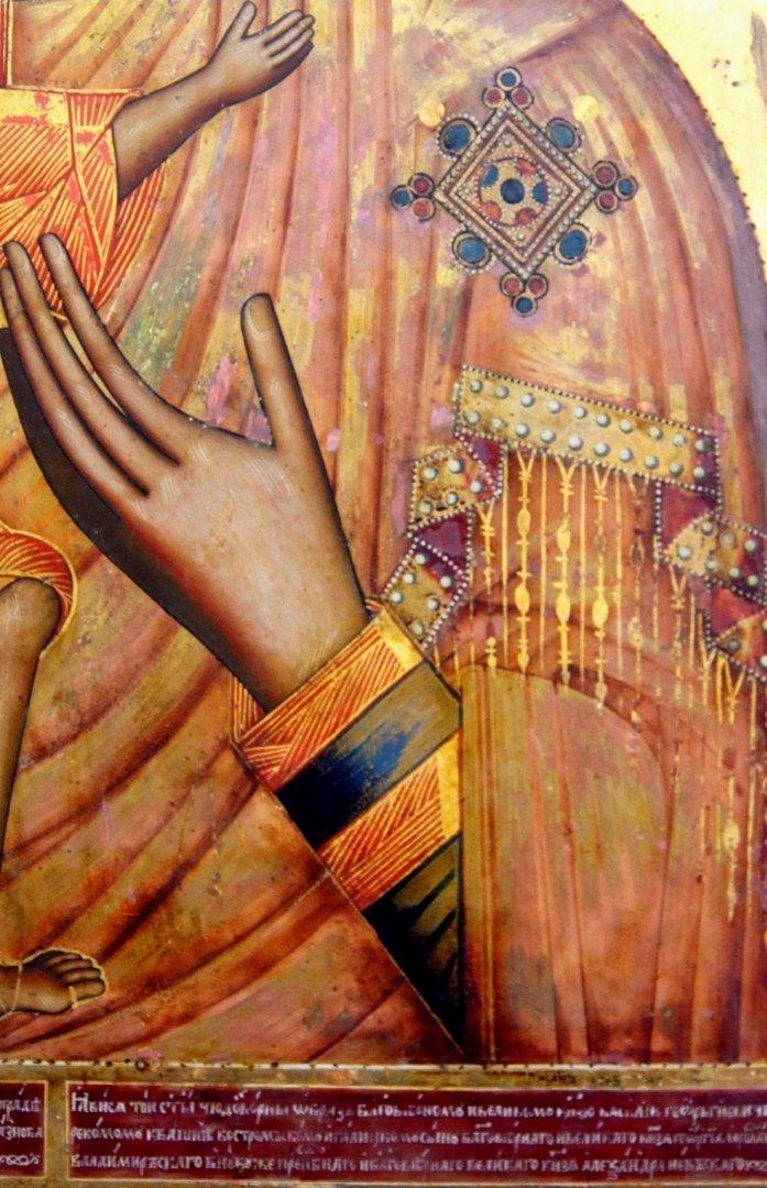 Феодоровская икона Божией Матери. Фрагмент.