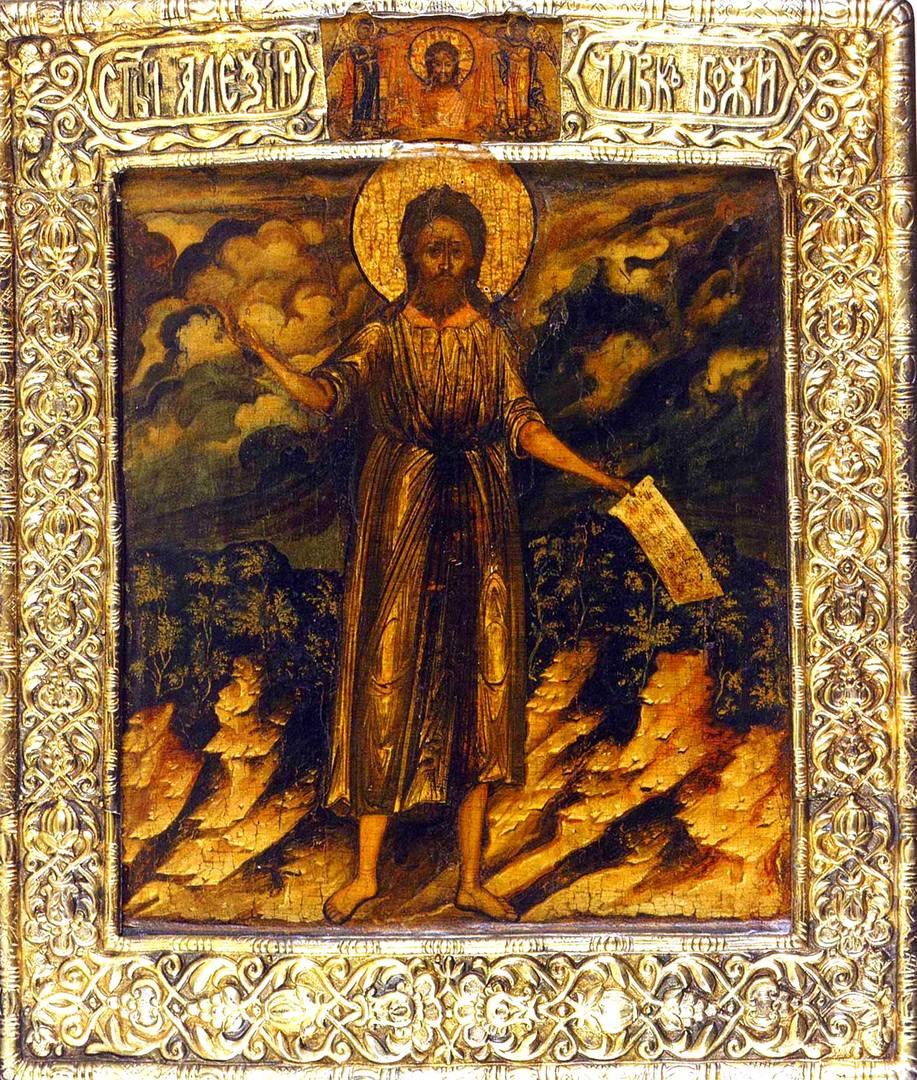 Святой Преподобный Алексий, человек Божий. Икона. Центральная Россия, вторая половина XVII века.