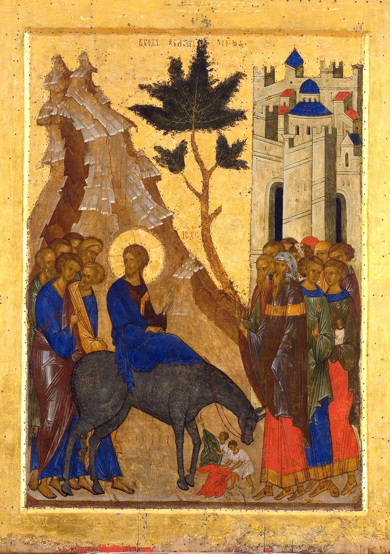 Вход Господень в Иерусалим. Икона из иконостаса Успенского собора Кирилло-Белозерского монастыря. Около 1497 года.