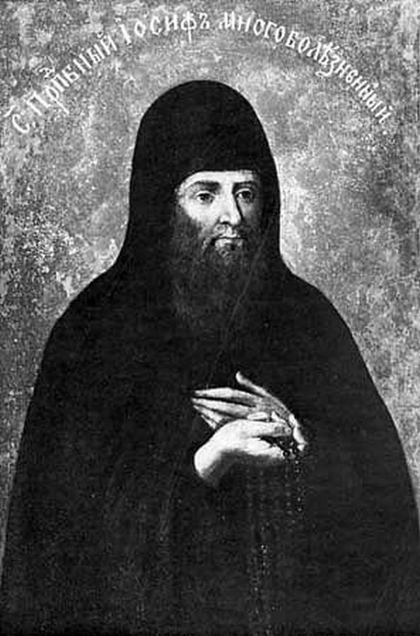Святой Преподобный Иосиф Многоболезненный, Печерский.