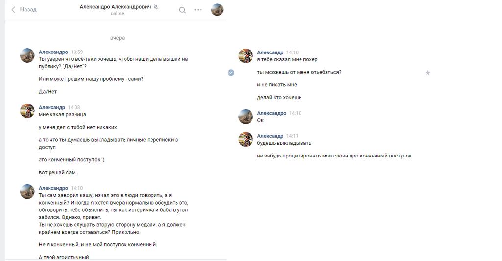 https://fs1.fotoload.ru/f/0418/1523018635/1024x768/ac76b92979.png