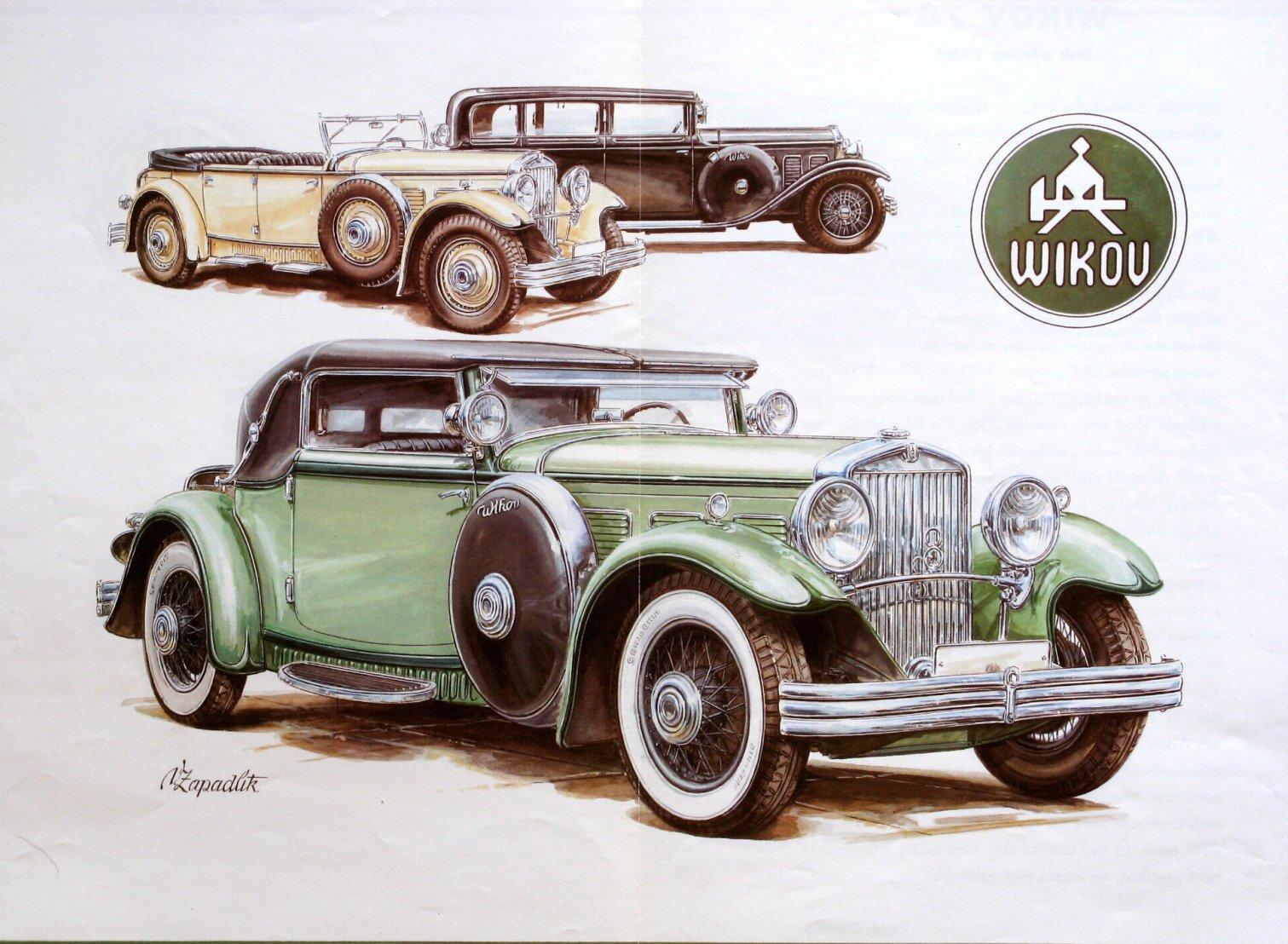 Анимация восхитительно, открытки автомобиля