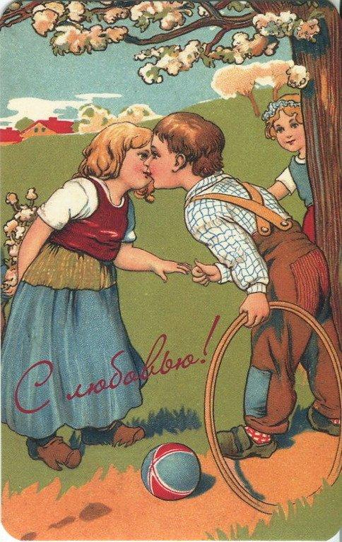 Открытка с любовью даринчи